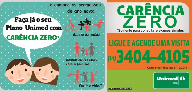 Carencia zero Dez2014